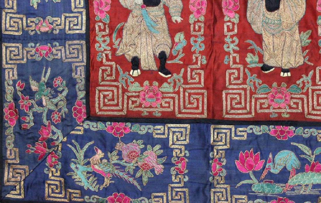 Chinese Embroidered Silk Panel of 12 Ancestors - 3