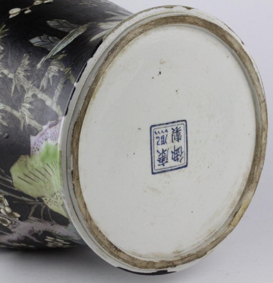 "Chinese Famille Noire Baluster Porcelain Vase 24"" - 10"