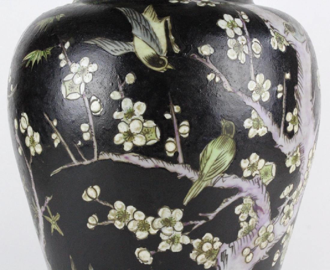 "Chinese Famille Noire Baluster Porcelain Vase 24"" - 8"