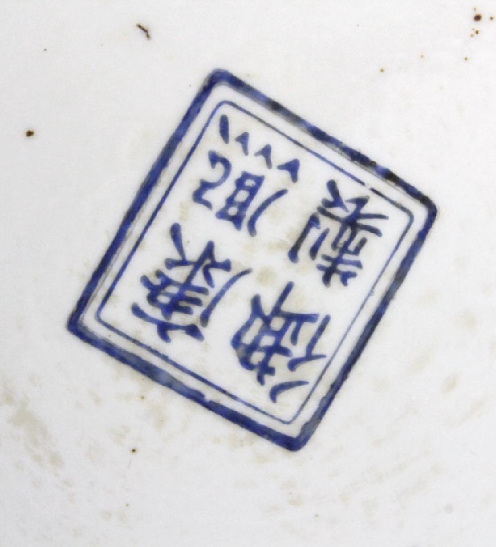 "Chinese Famille Noire Baluster Porcelain Vase 24"" - 9"