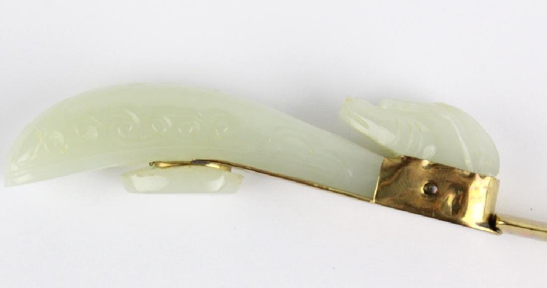 GUMPS Chinese White Jade Belt Hook Letter Opener - 5