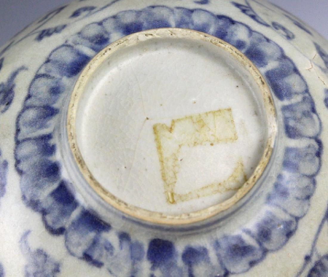 PAIR Antique Chinese Blue & White Porcelain Bowls - 10