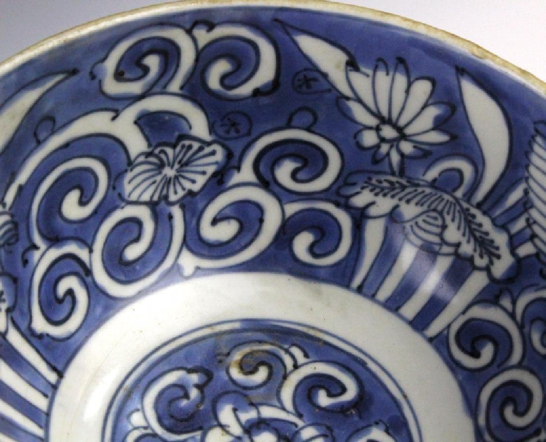 PAIR Antique Chinese Blue & White Porcelain Bowls - 5