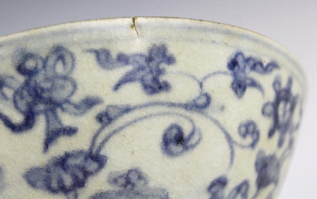 PAIR Antique Chinese Blue & White Porcelain Bowls - 8
