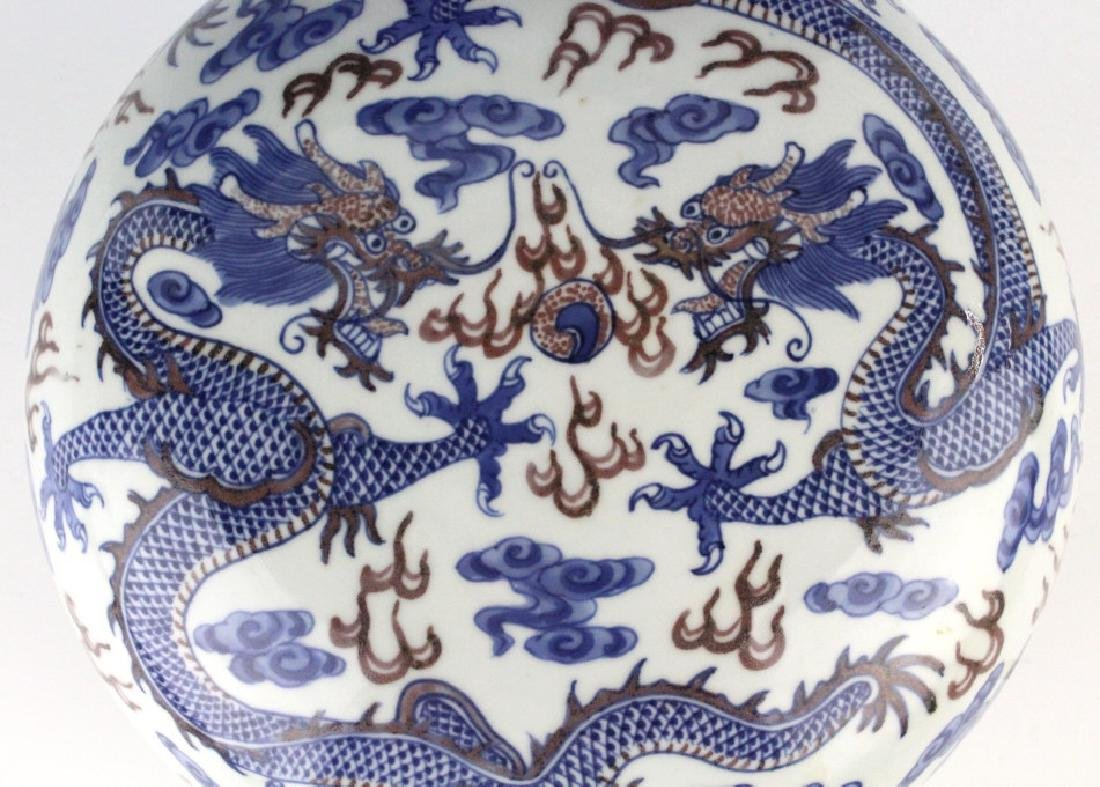 Chinese Porcelain Blue Red Dragon Round Lidded Box - 2