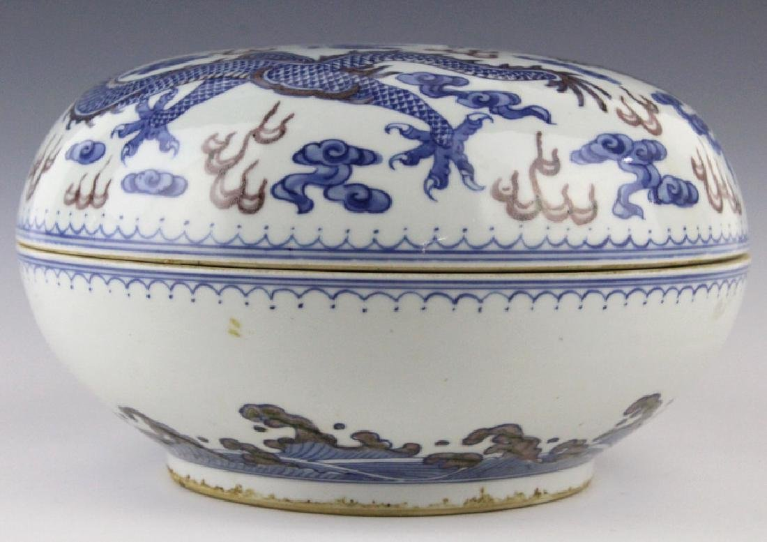 Chinese Porcelain Blue Red Dragon Round Lidded Box - 3