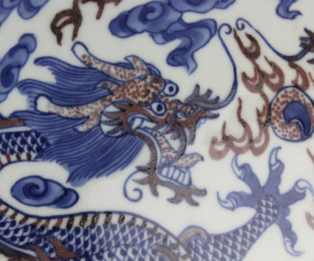 Chinese Porcelain Blue Red Dragon Round Lidded Box - 5