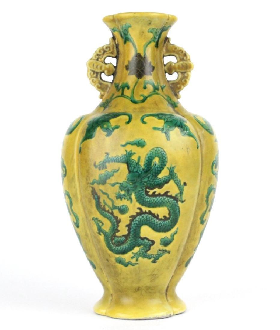 Chinese Porcelain Yellow Ground Green Dragon Vase