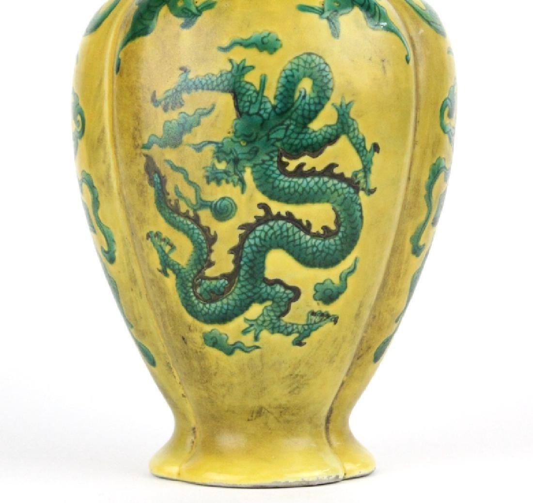 Chinese Porcelain Yellow Ground Green Dragon Vase - 3