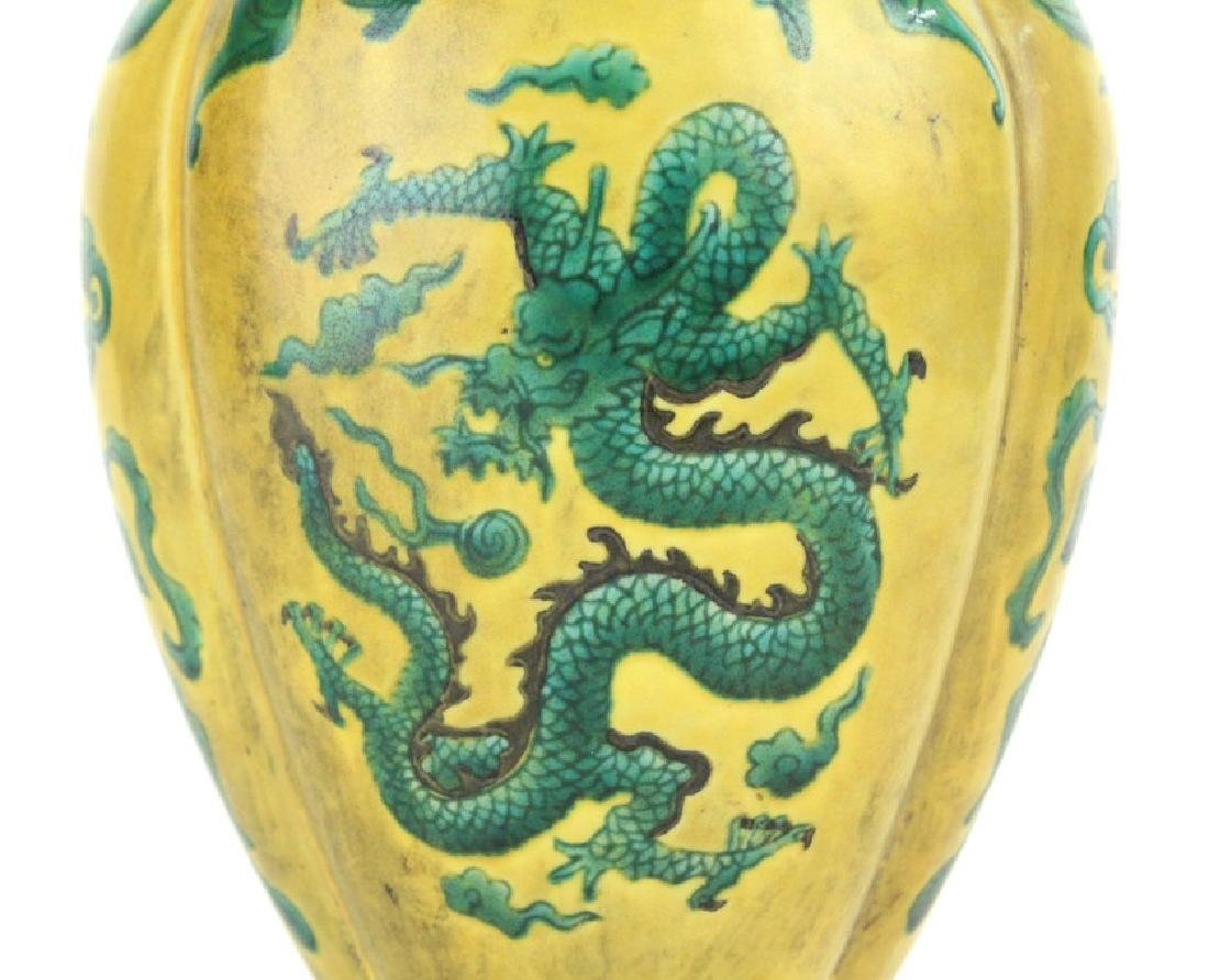 Chinese Porcelain Yellow Ground Green Dragon Vase - 4