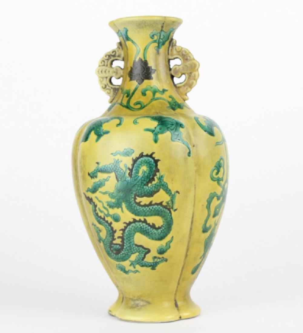 Chinese Porcelain Yellow Ground Green Dragon Vase - 6