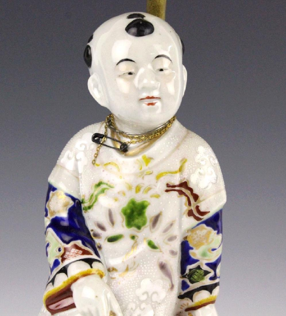 Chinese Porcelain Drummer Boy Statue Table Lamp - 4