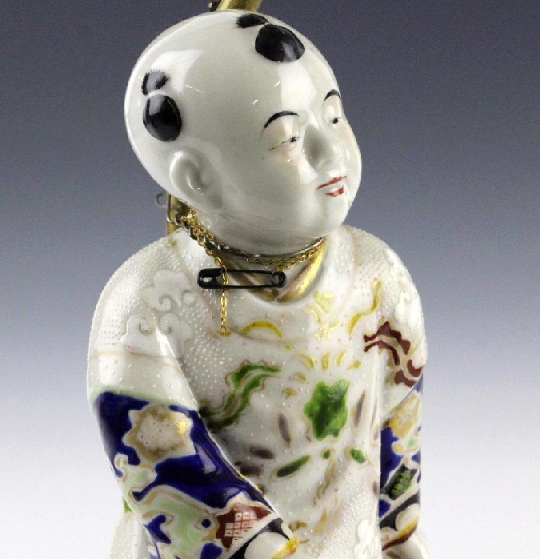 Chinese Porcelain Drummer Boy Statue Table Lamp - 9