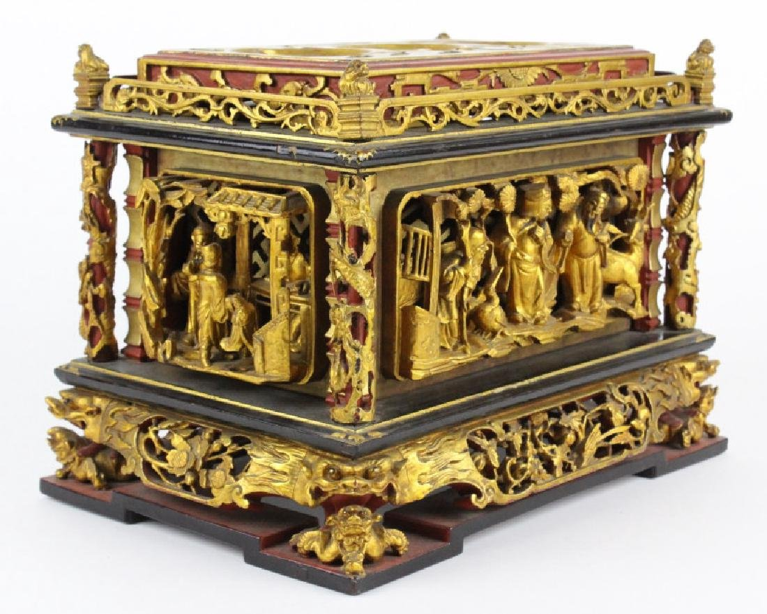 Chinese Deep Relief Carved Gold Gilt Lacquer Box