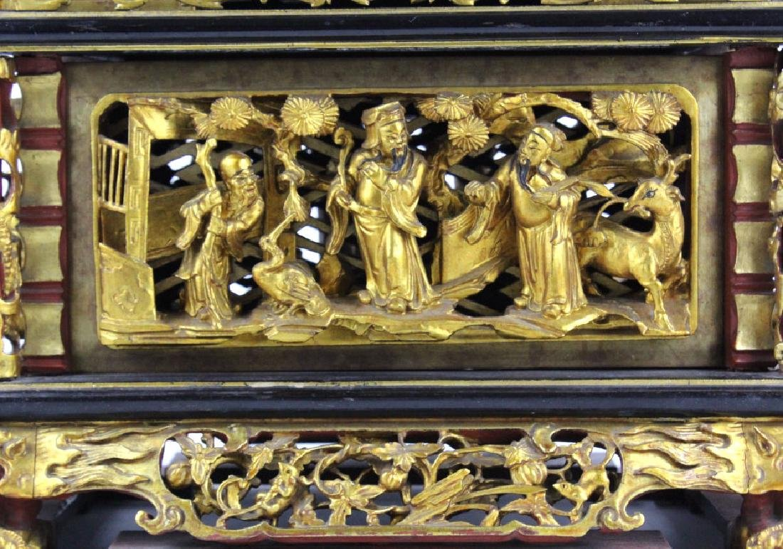 Chinese Deep Relief Carved Gold Gilt Lacquer Box - 3