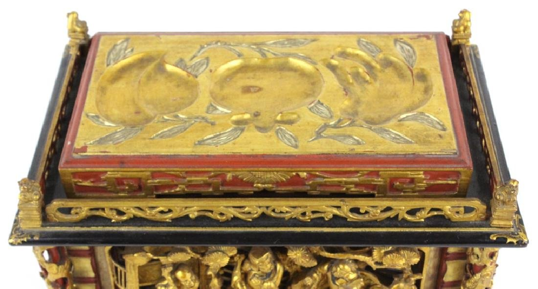 Chinese Deep Relief Carved Gold Gilt Lacquer Box - 4