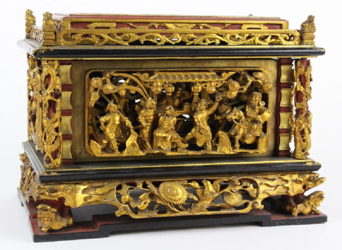 Chinese Deep Relief Carved Gold Gilt Lacquer Box - 6