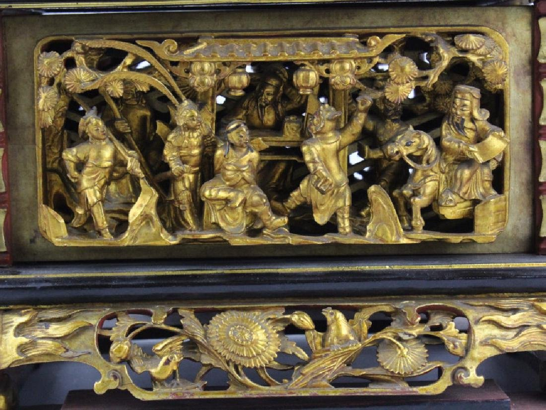 Chinese Deep Relief Carved Gold Gilt Lacquer Box - 7