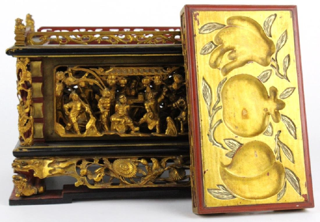 Chinese Deep Relief Carved Gold Gilt Lacquer Box - 9
