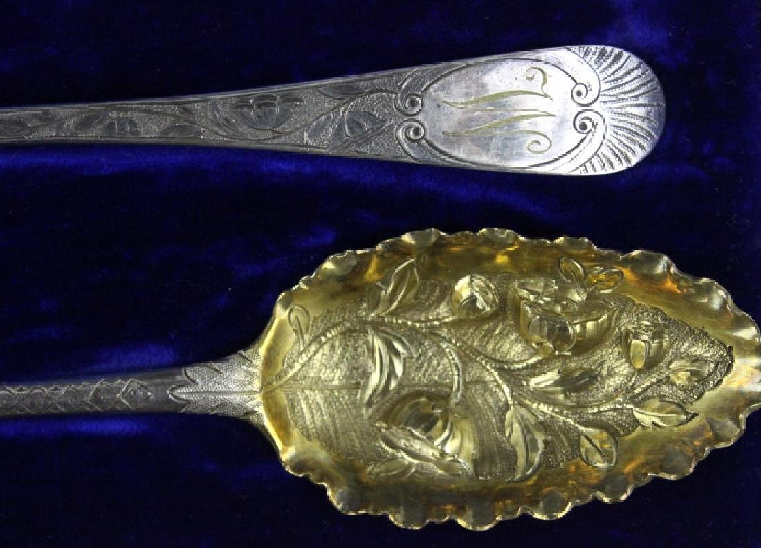 2 Sterling Silver 1782 English Berry Spoons w/ Box - 7