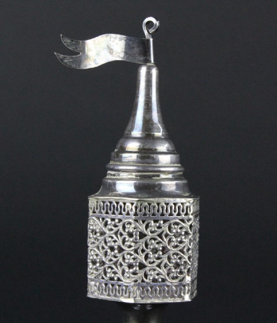 "Sterling Silver Filigree Besamim Spice Tower 5.5"" - 4"
