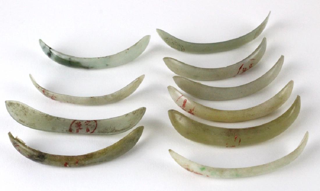 LOT 10 Chinese White Celadon Green Jade Elements