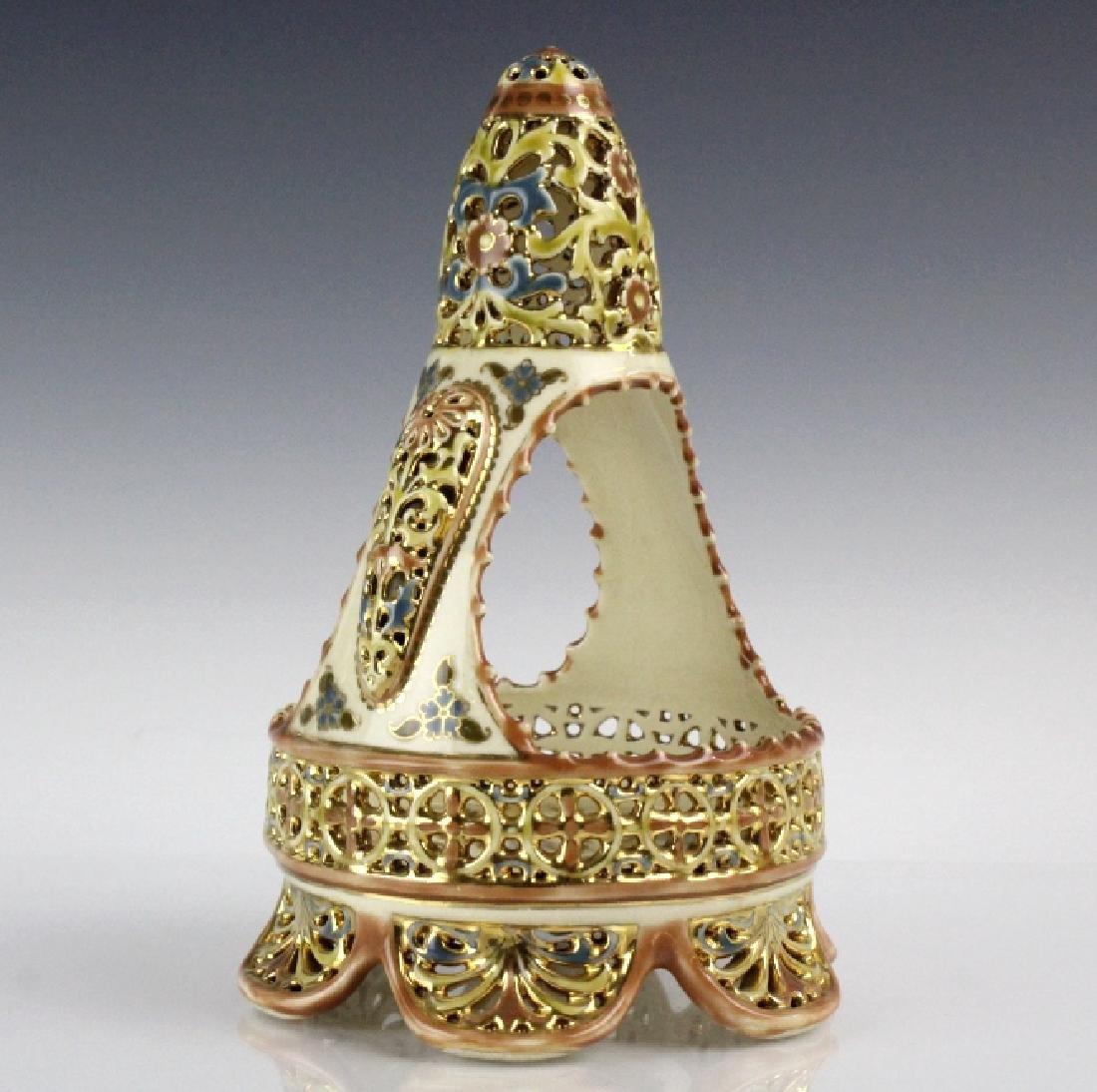 Fine Zsolnay Gilt Floral Reticulated Centerpiece Basket