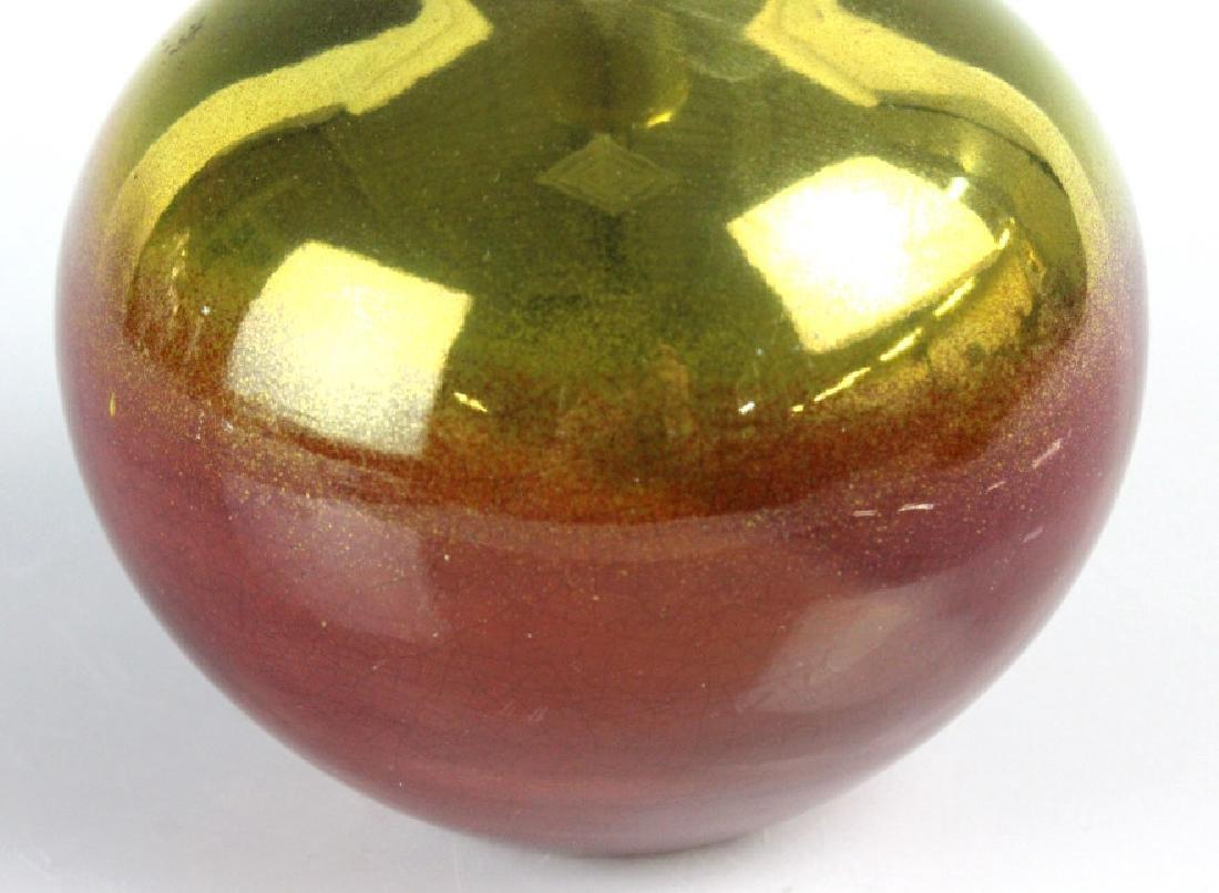 "Zsolnay Art Pottery Gilt & Red Japonist 9"" Vase - 7"
