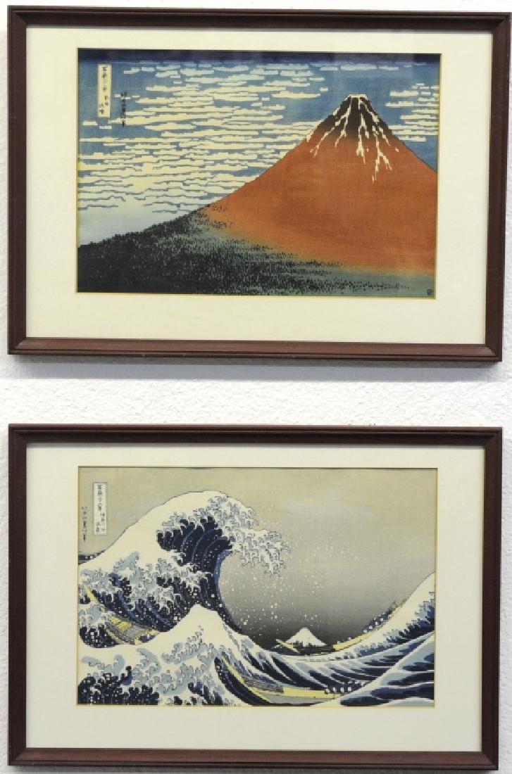 Lot 2 Katsushika Hokusai Japanese Woodblock Prints