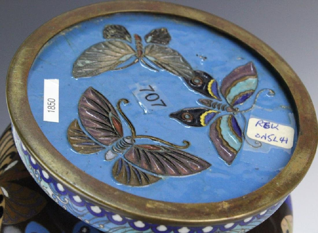 Japanese Cloisonne Enamel Butterfly Insect Vase - 10