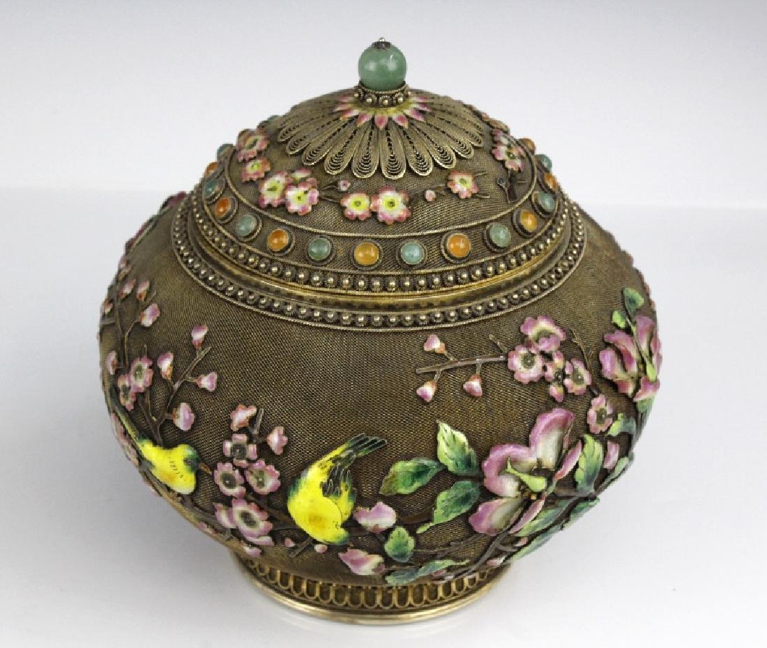 Chinese Silver Gilt Filigree Enamel Lidded Jar Box - 6