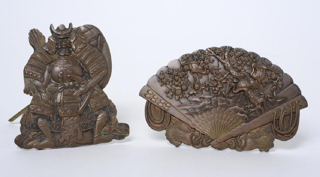 2 Japanese Meiji Period Bronze Place Card Holders