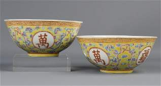 PAIR Chinese Imperial Yellow Glazed Porcelain Bowl