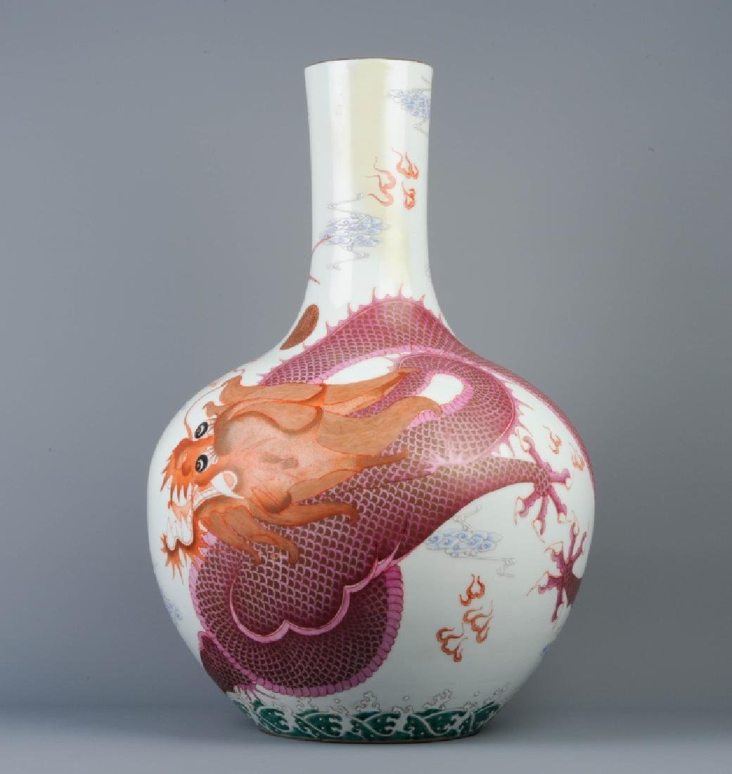 Chinese Famile Rose 5 Toed Imperial Dragon Vase