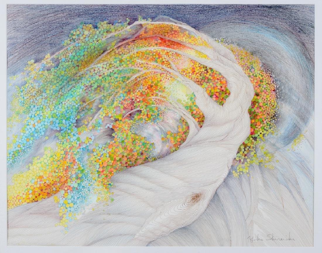 Yoko Shiaishi Colorful Pen & Ink Drawing of a Tree