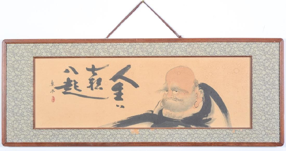 Antique Japanese Wise Man Watercolor Painting