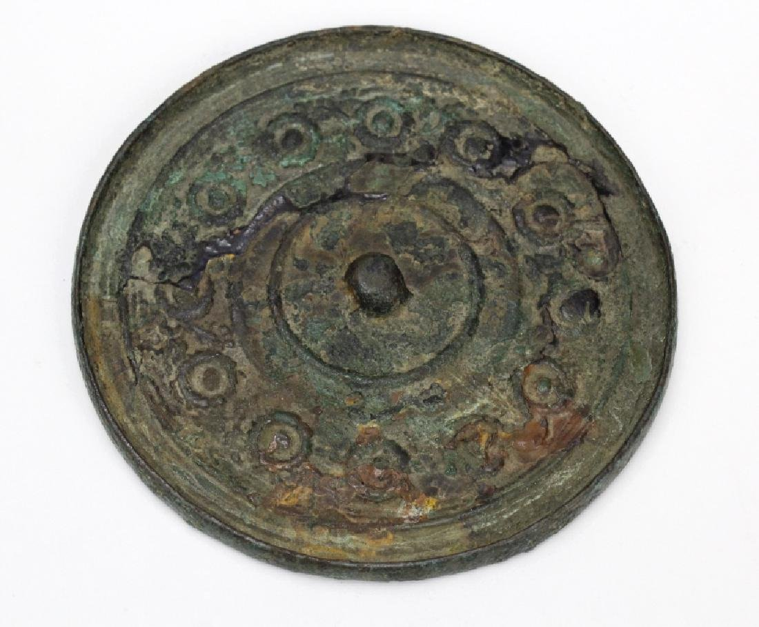 Antique Han Dynasty Round Cast Bronze Hand Mirror