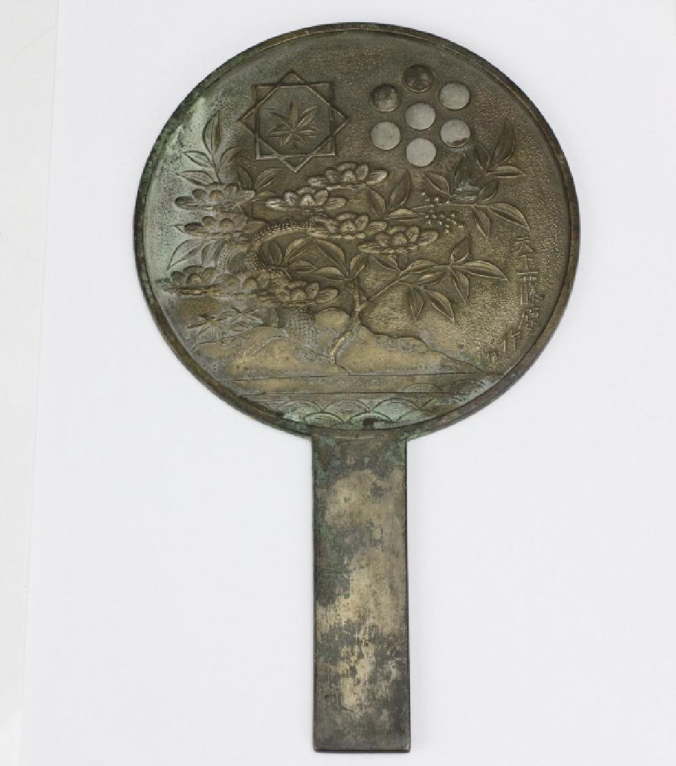 Antique Early Japanese Bronze Tree Hand Mirror 10""