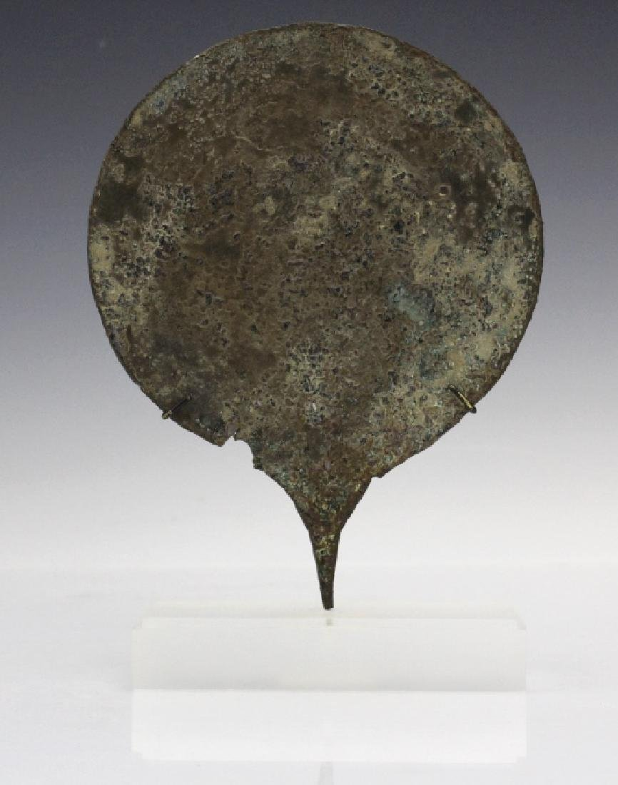 6th Century BC Ancient Egyptian Bronze Hand Mirror