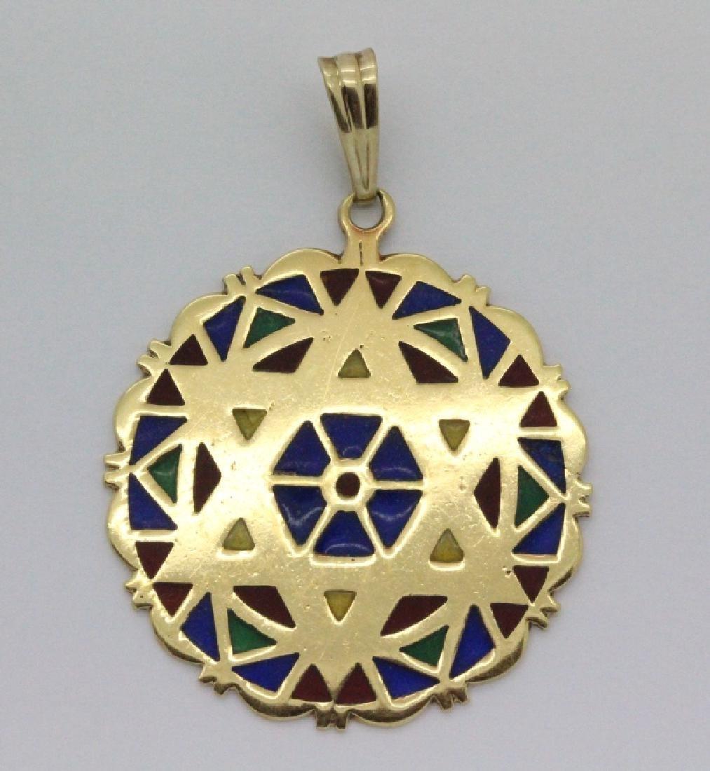 18K Gold Plique-à-jour Star of David Pendant 8.2gr