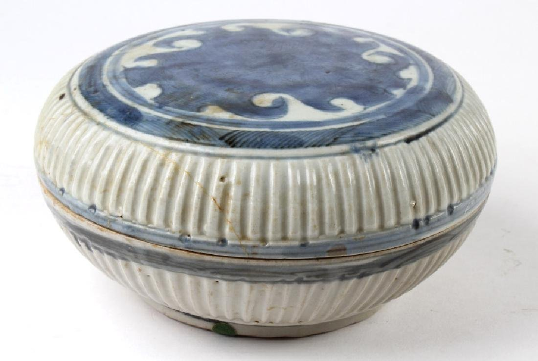 Chinese Ming Dynasty Lidded Porcelain Box Bowl 7""