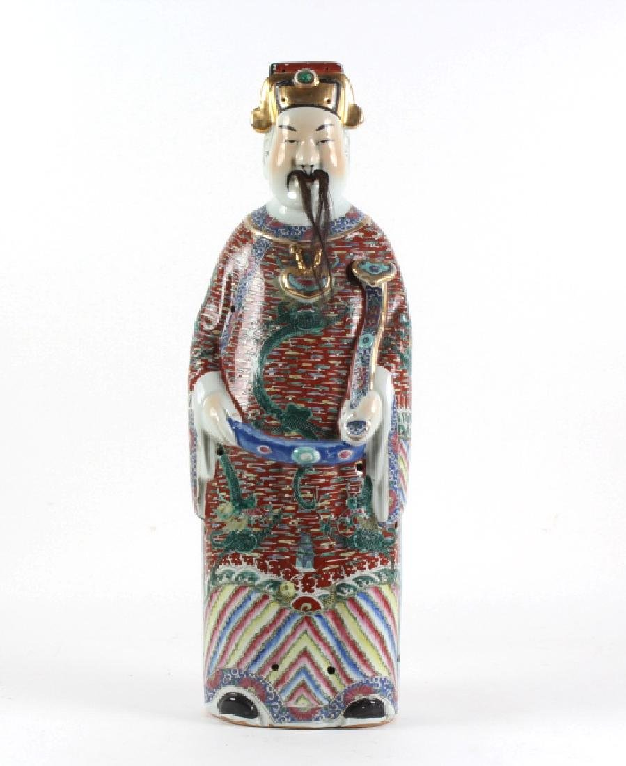 Old Chinese Porcelain Wise Man Scholar Statue 26""