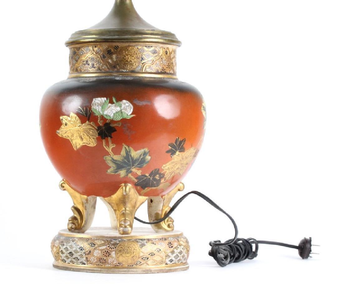 Signed Japanese Satsuma Porcelain Vase Table Lamp