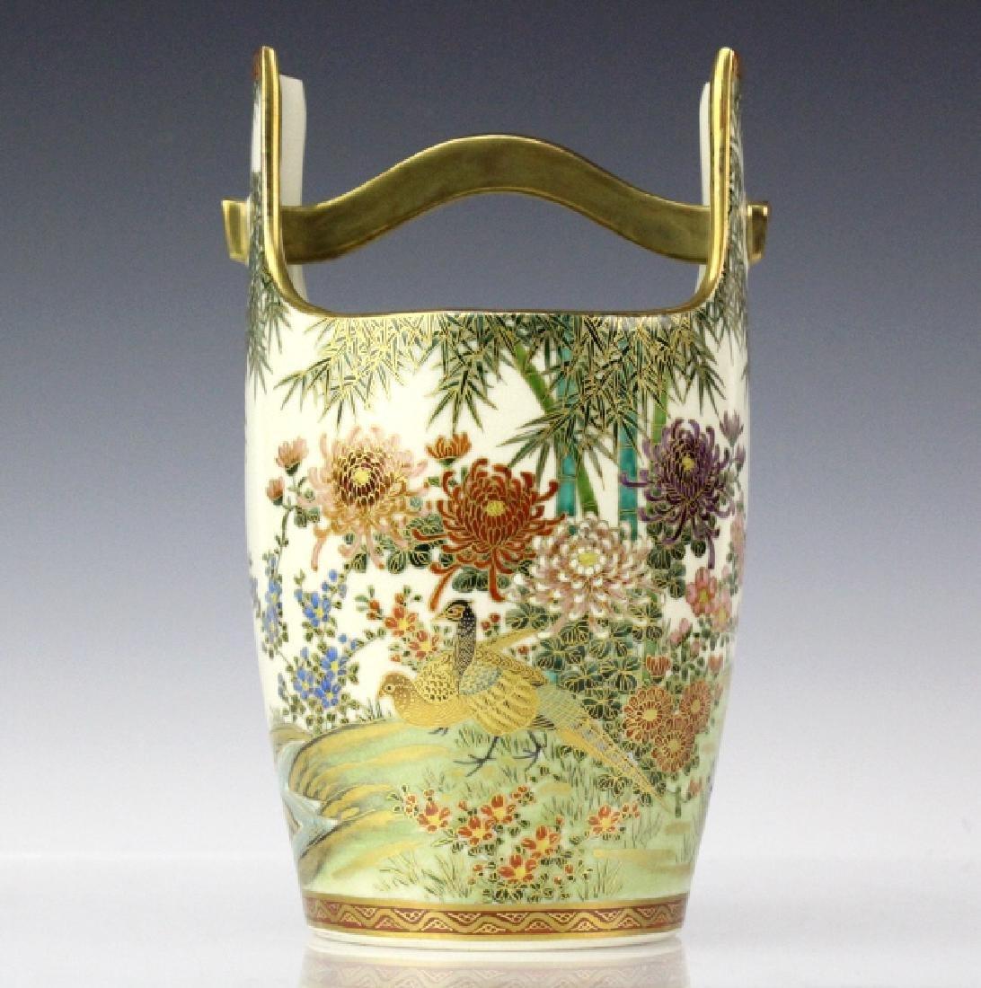 """Signed Satsuma Japanese Teoke Well Bucket Vase 7"""""""