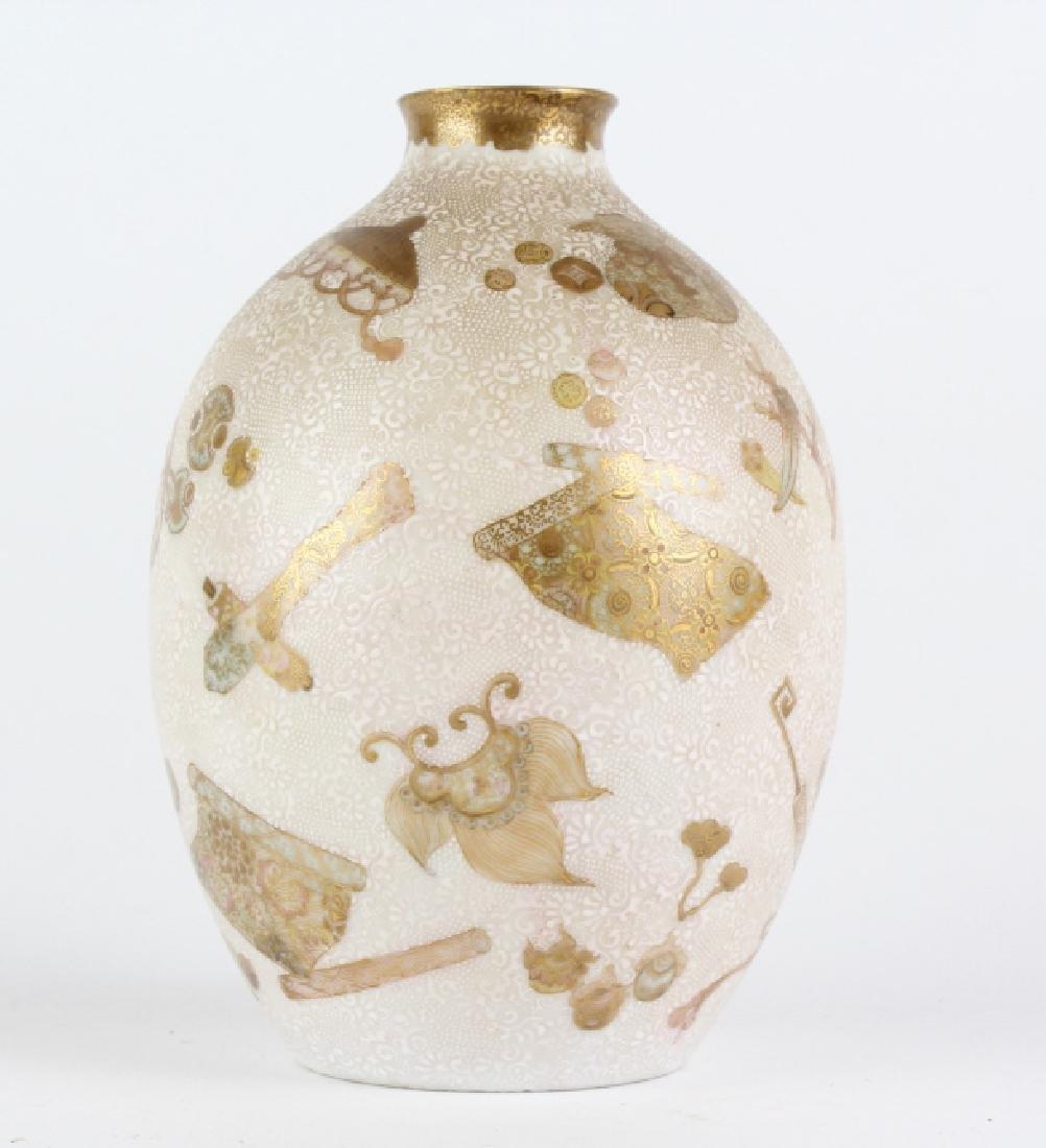 Fine Signed Japanese Satsuma Multi Motif Egg Vase