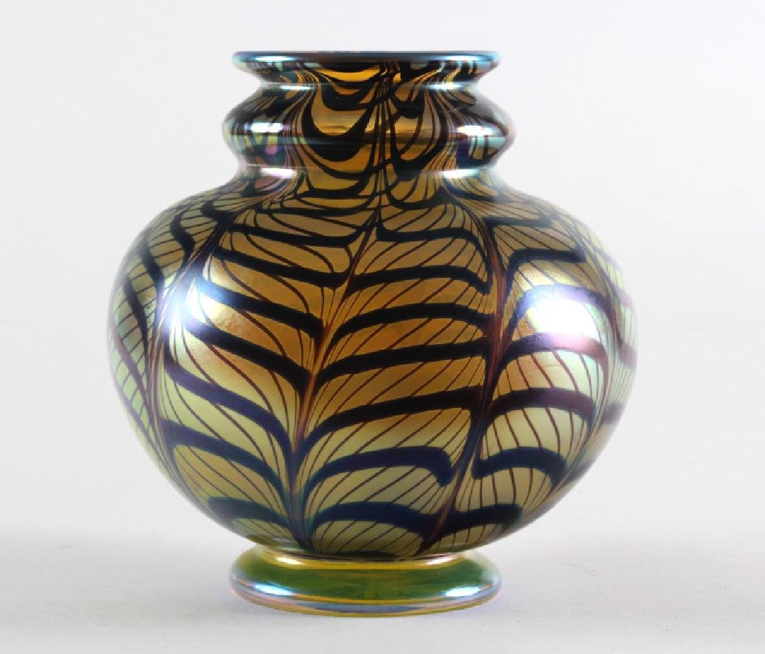 ORIENT FLUME Pulled Feather Iridescent Glass Vase