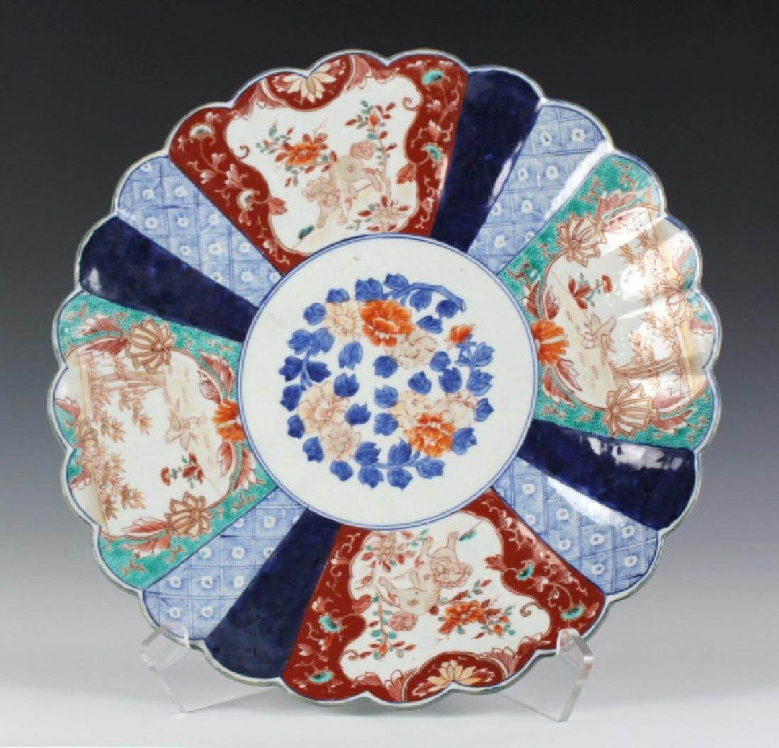 "Meiji Period Japanese Scalloped Imari 16"" Charger"