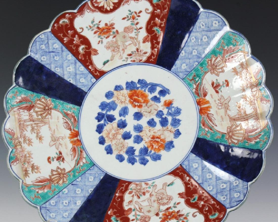 "Meiji Period Japanese Scalloped Imari 16"" Charger - 2"