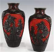 PAIR of Chinese Export Red & Black Cinnabar Vase