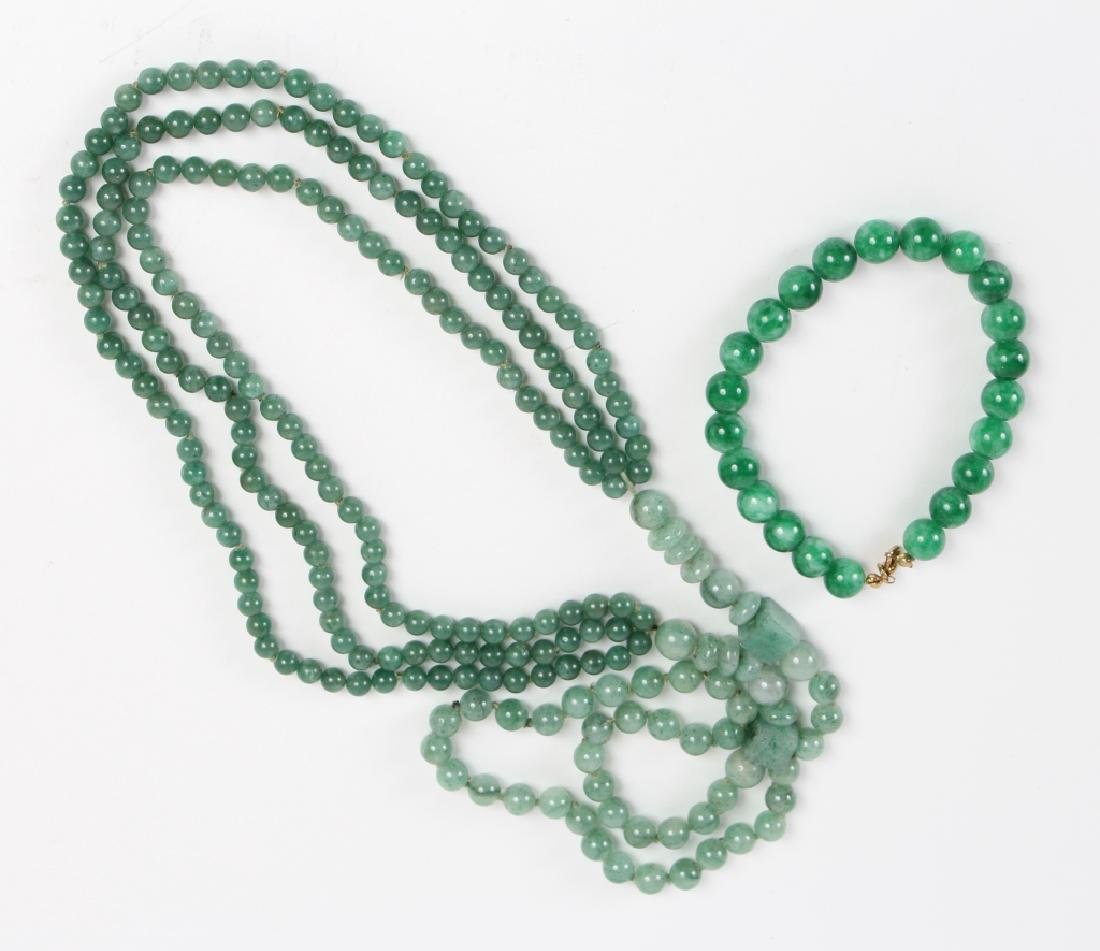 18pc LOT Jade & Aventurine & Bone Jewelry Stones - 5